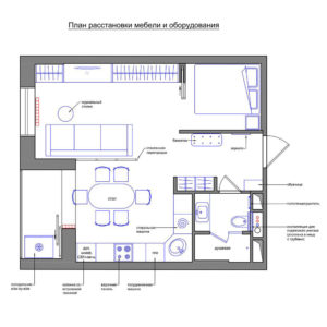 чертежи для плана ремонта квартиры
