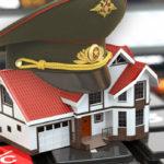 Военная ипотека для покупки таунхаусов